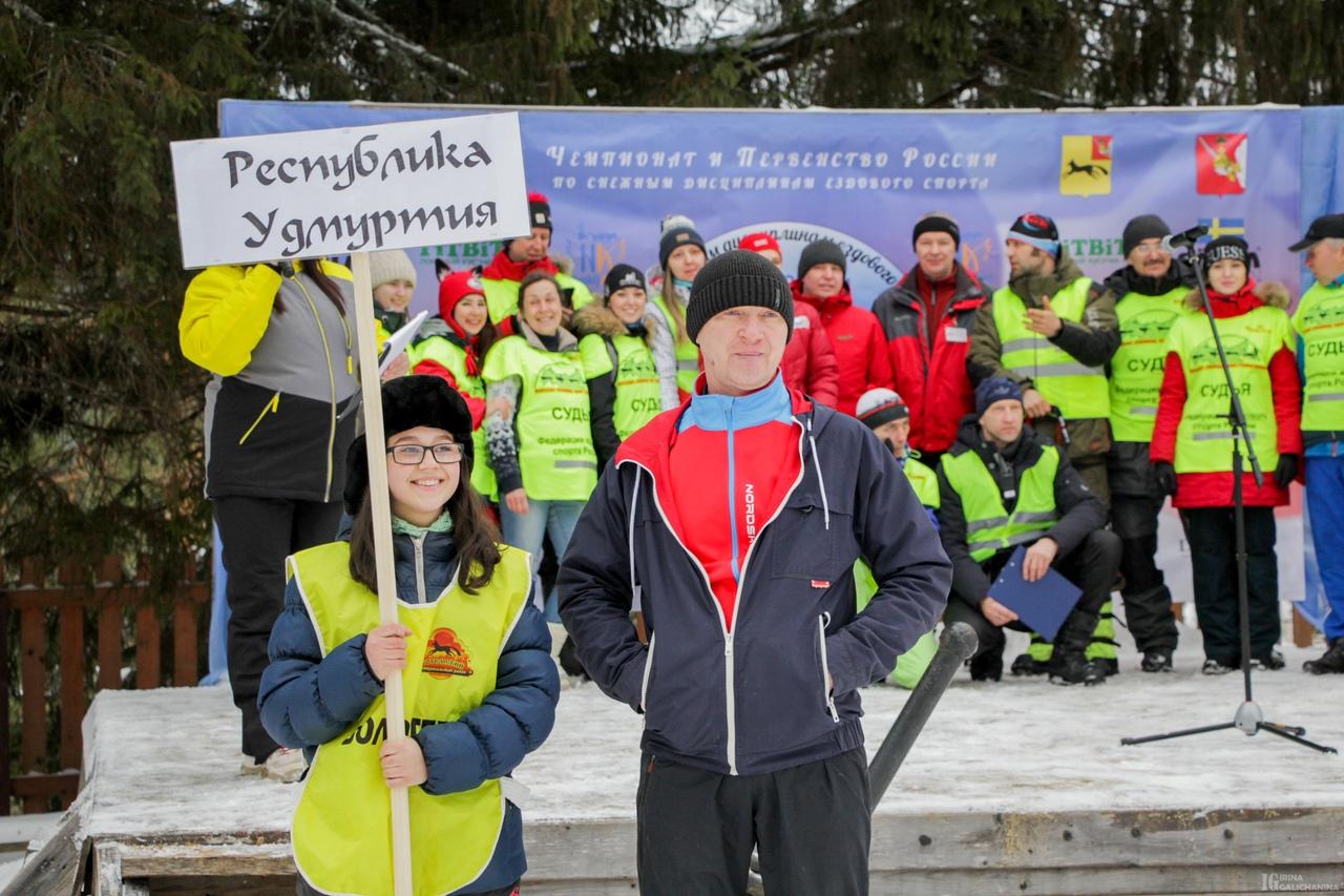 Чемпионат и первенство России 15-16.02.20г - grosKy58CRE.jpg