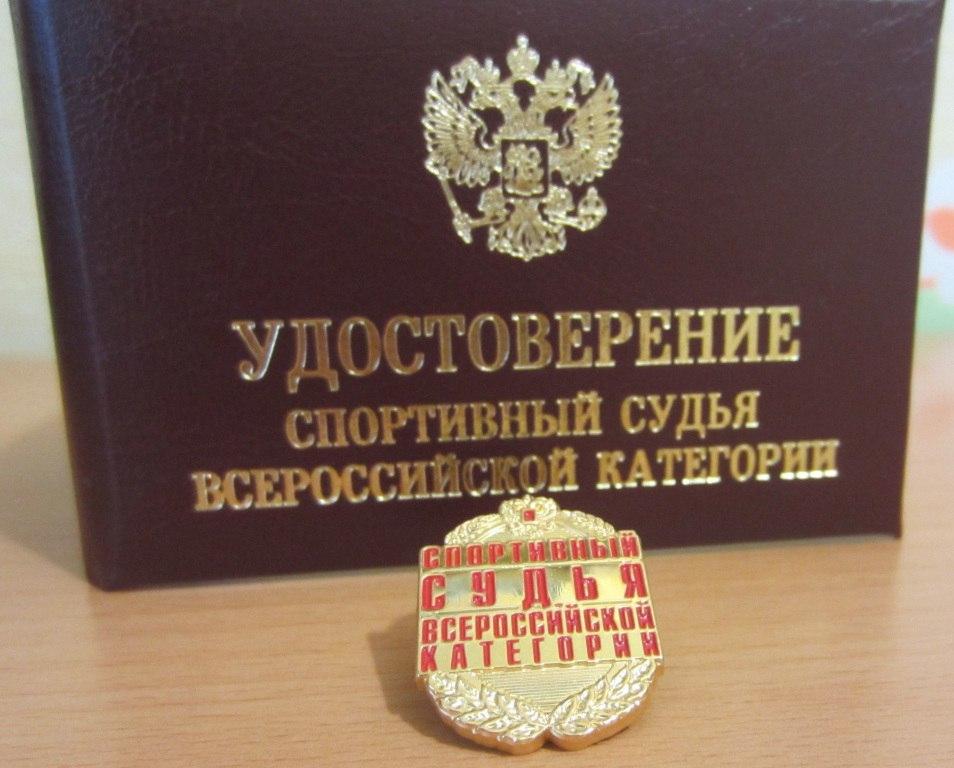 Судейство и судьи по ездовому спорту в РФ - mThbC08TH1U.jpg