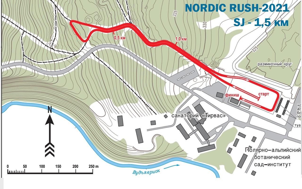 04 апреля 2021 спринт-гонка NORDIC RUSH - 2.jpg